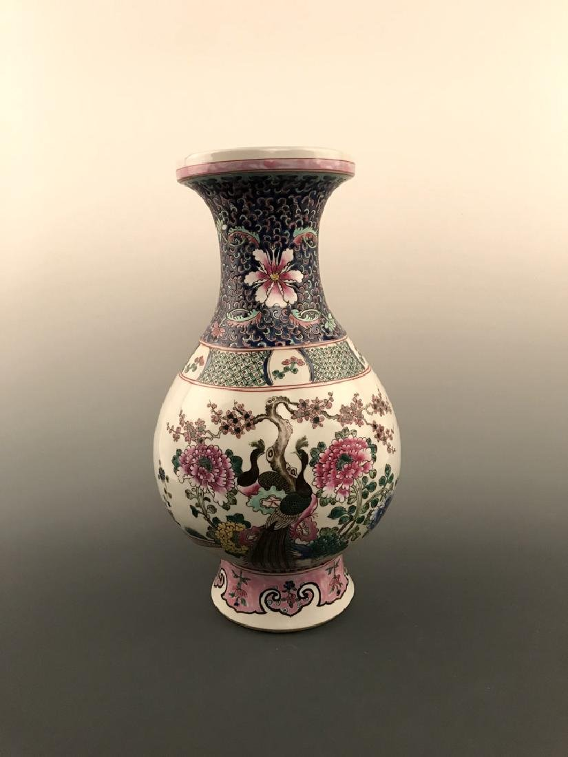 Chinese Famille Rose Vase with Kangxi Mark - 7