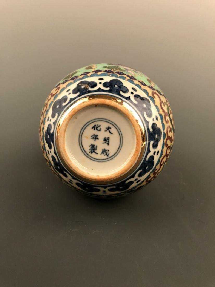Chinese Cloisonne Vase with Fish Design - 7