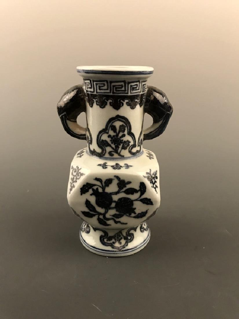 Chinese Blue and White Vase with Xuande Mark