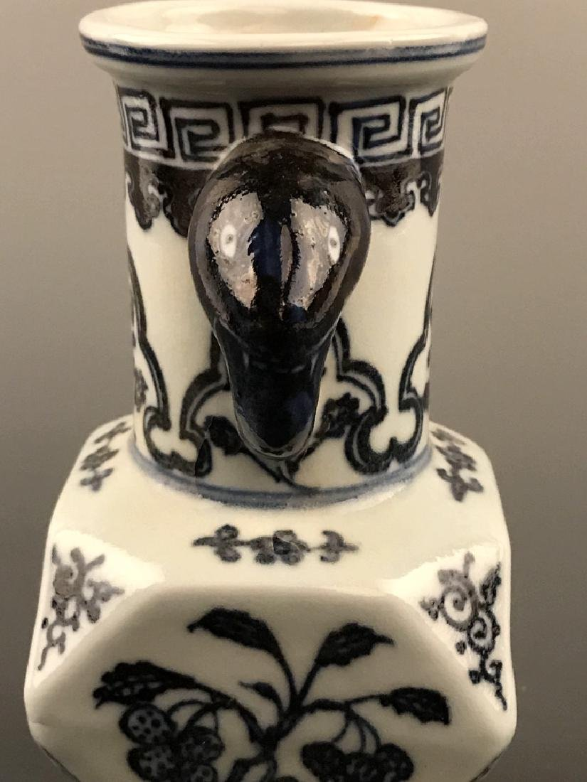 Chinese Blue and White Vase with Xuande Mark - 5