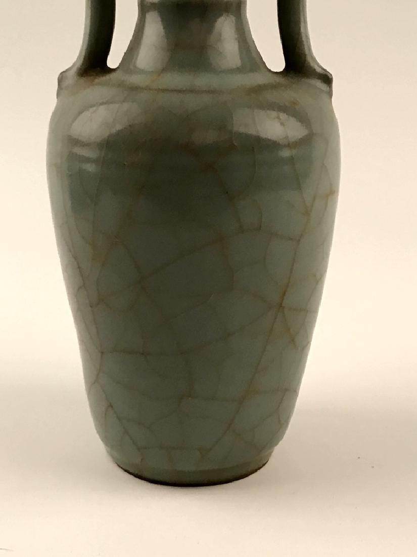 Chinese Celadon Glazed Vase with Handle - 7