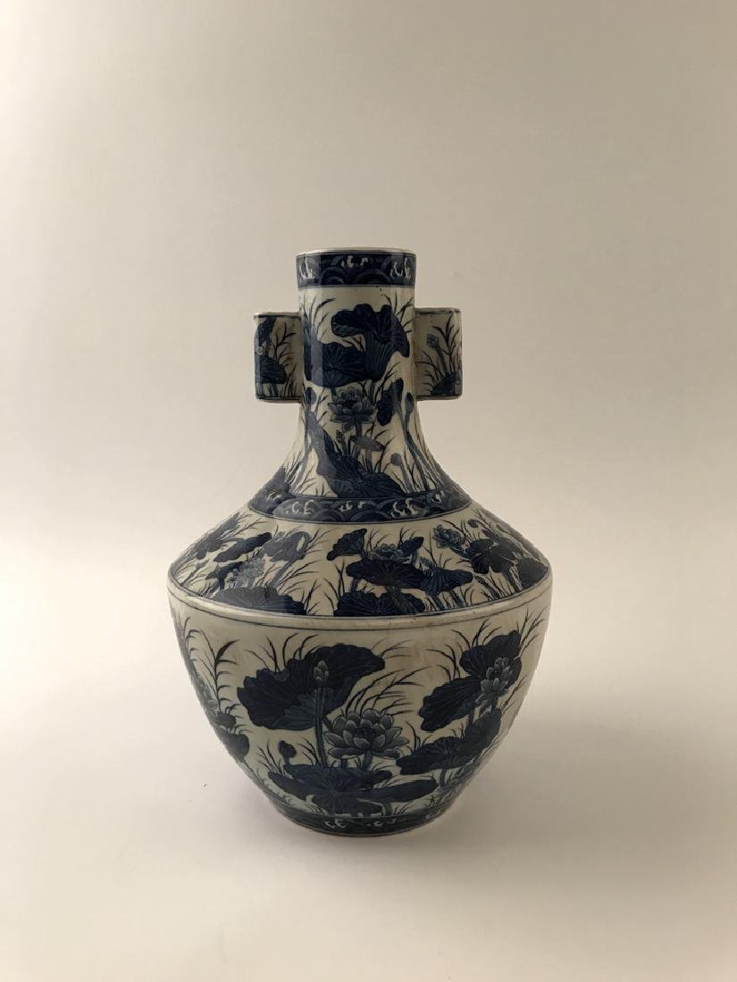 Chinese Blue and White Lotus Vase with Qianlong Mark
