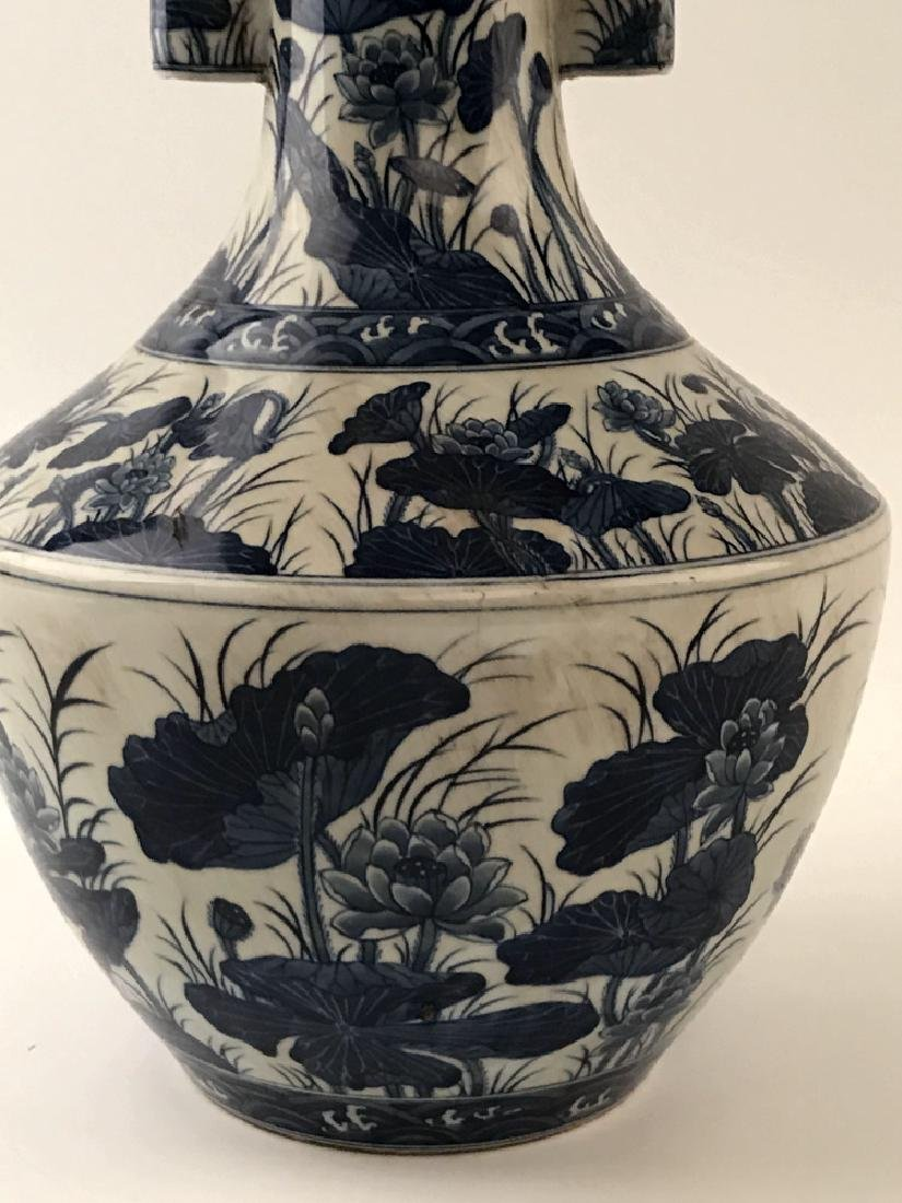 Chinese Blue and White Lotus Vase with Qianlong Mark - 2