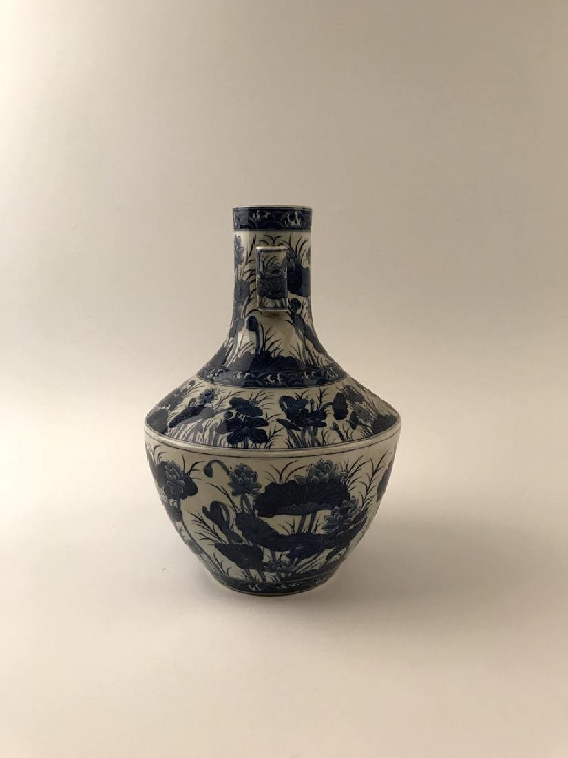 Chinese Blue and White Lotus Vase with Qianlong Mark - 4