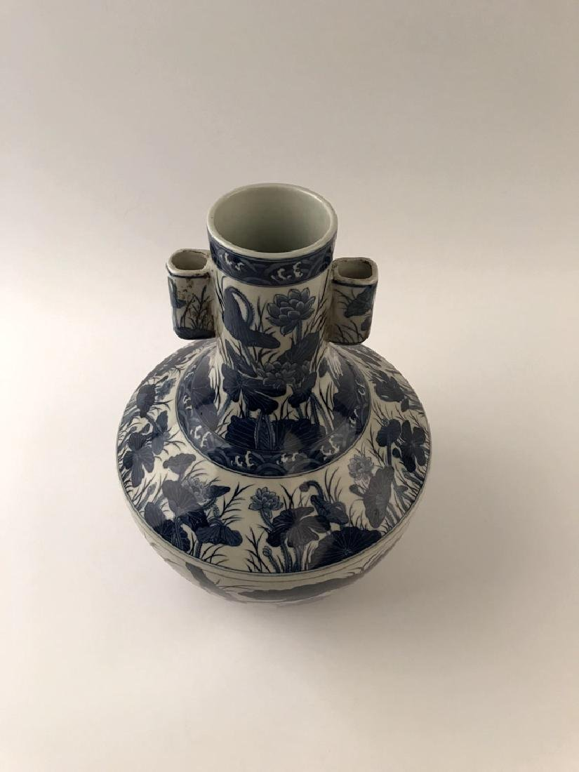 Chinese Blue and White Lotus Vase with Qianlong Mark - 6