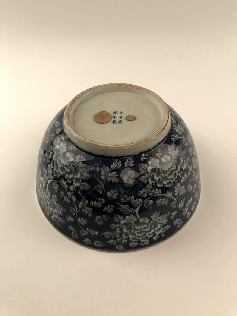 Chinese Blue and White Bowl with Kangxi Mark - 5