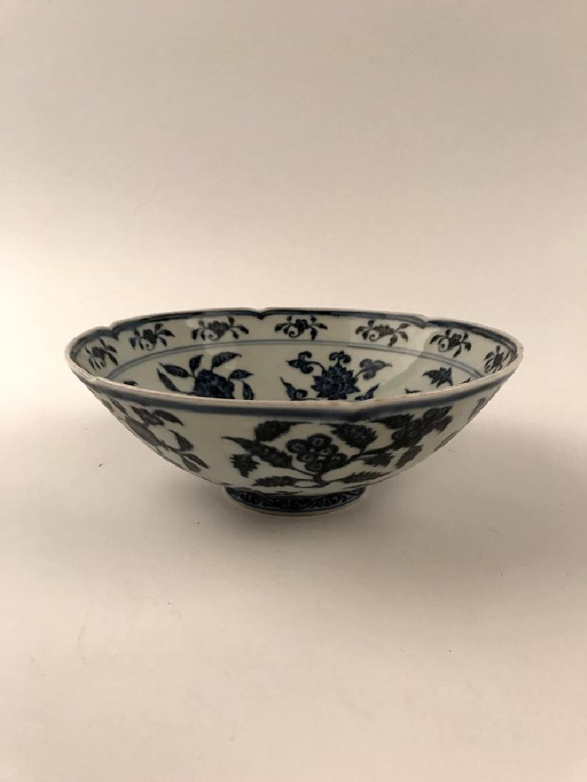 Chinese Blue and White Bowl With Xuande Mark