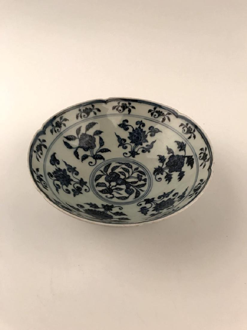 Chinese Blue and White Bowl With Xuande Mark - 2