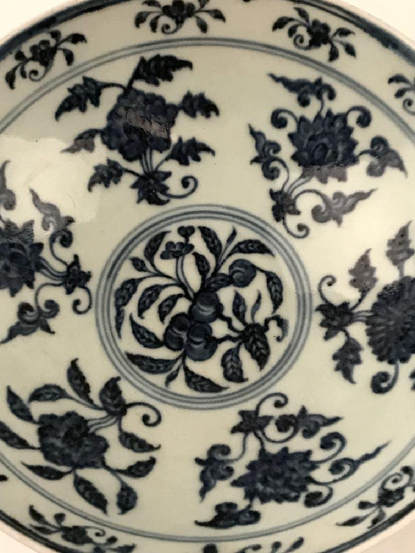 Chinese Blue and White Bowl With Xuande Mark - 4