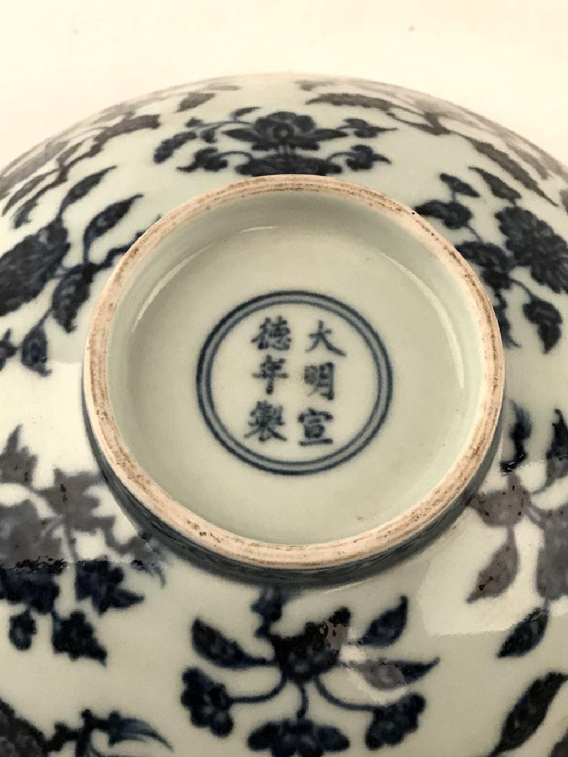 Chinese Blue and White Bowl With Xuande Mark - 6