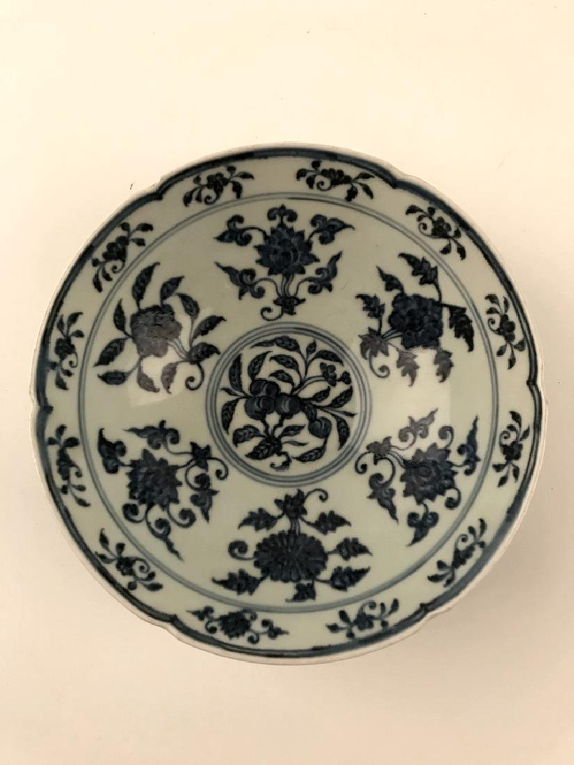 Chinese Blue and White Bowl With Xuande Mark - 7