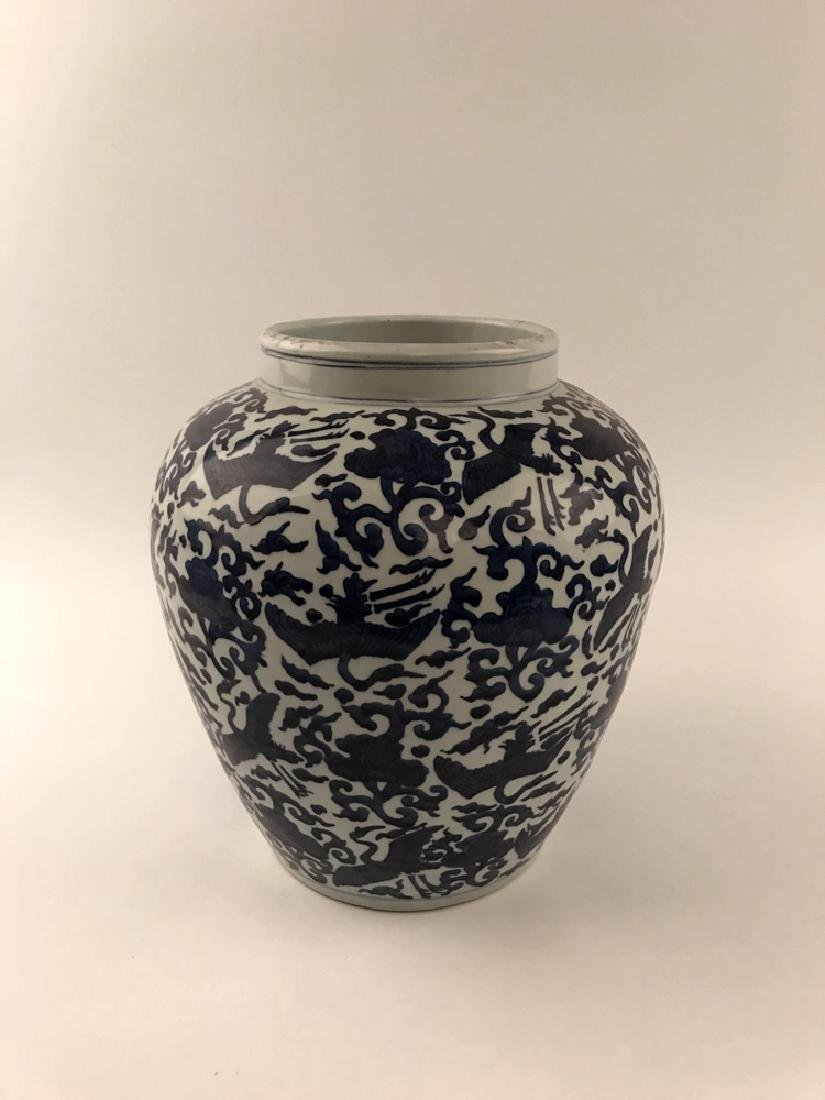 Chinese Blue and White Jar - 8