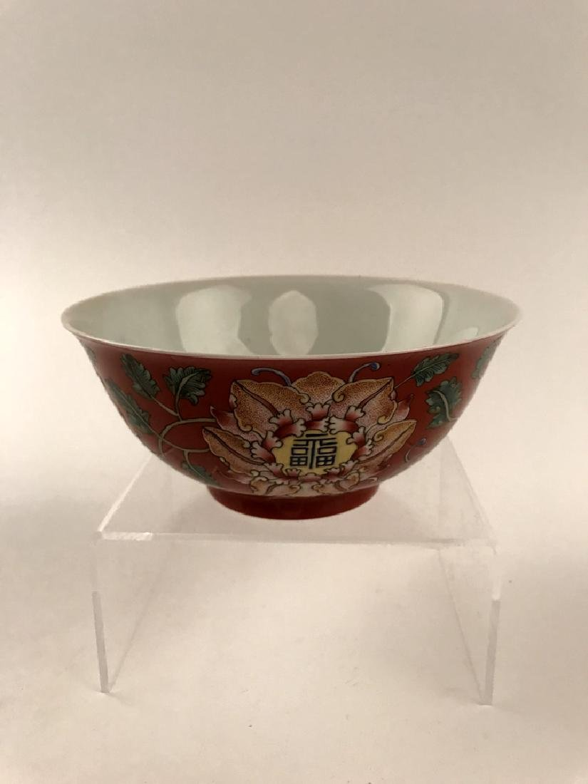 Famille Rose Bowl With Kangxi Mark - 2