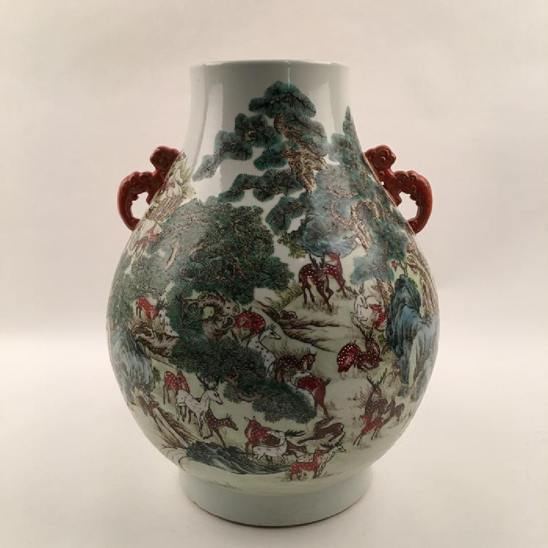 Fine Chinese Qing Famille Rose Vase with Deers