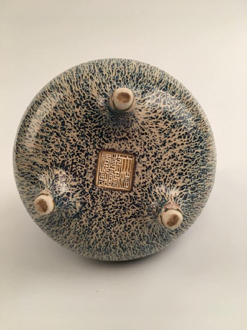 Chinese Porcelain Incense Burner with Qianlong Mark - 6