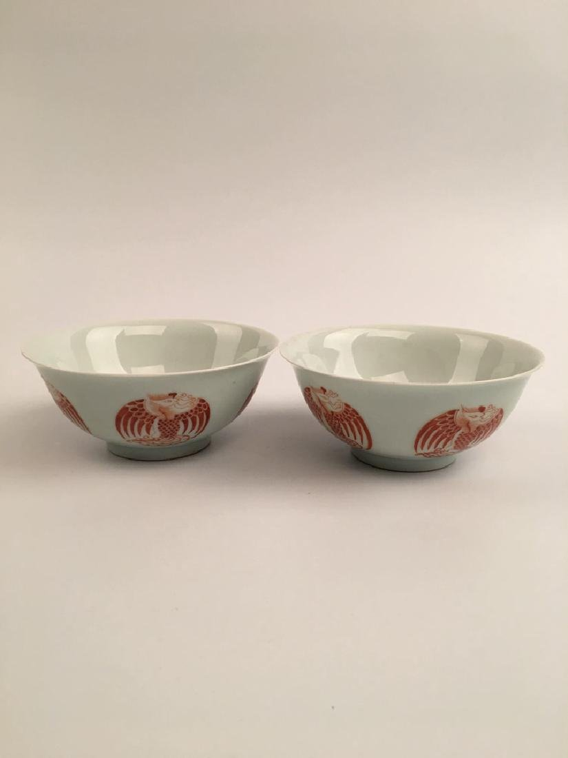 A Pair Chinese Glazed Porcelain Bowl with Yongzheng