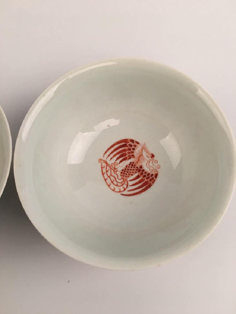 A Pair Chinese Glazed Porcelain Bowl with Yongzheng - 3