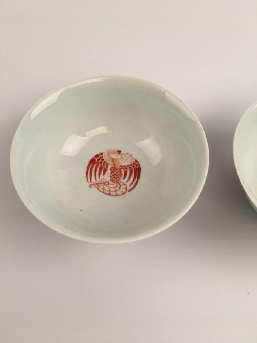 A Pair Chinese Glazed Porcelain Bowl with Yongzheng - 4