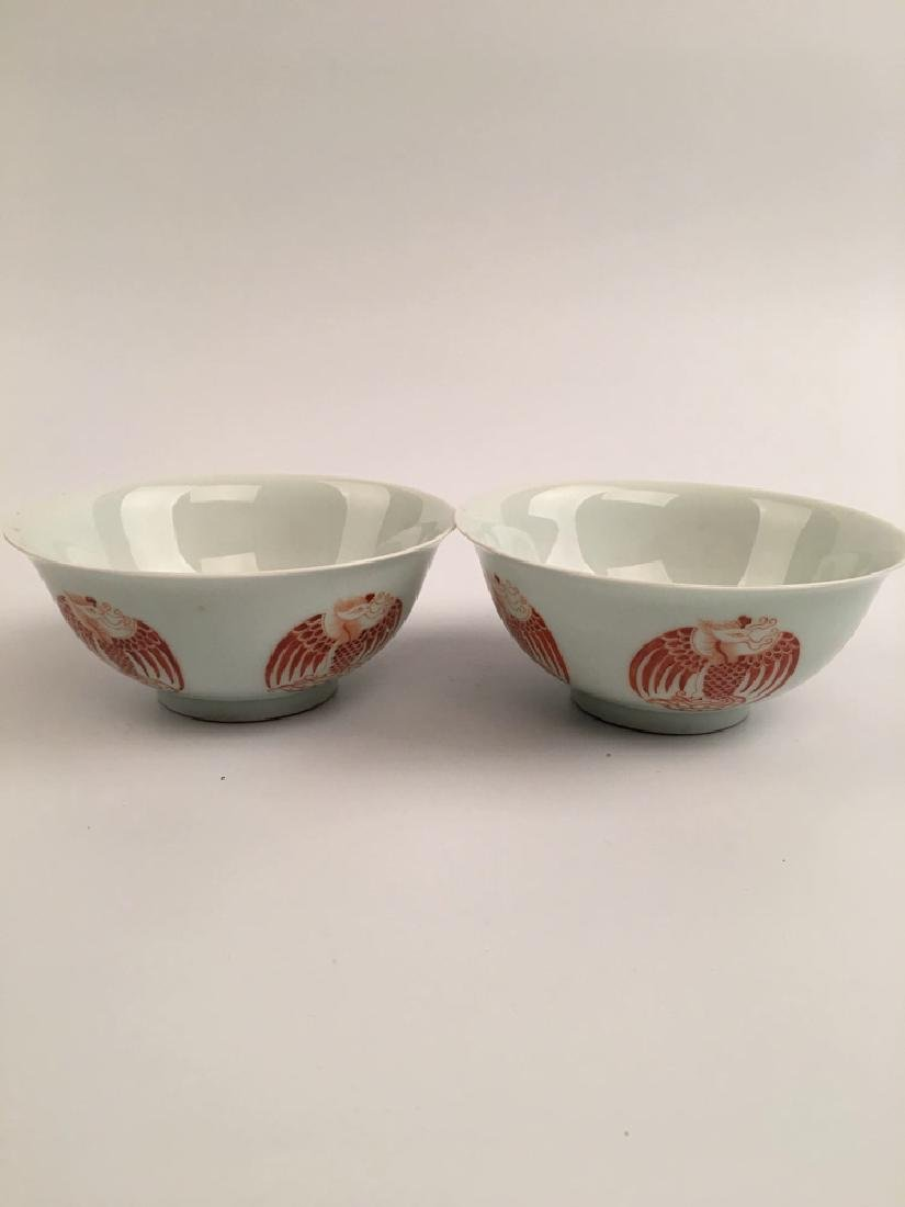 A Pair Chinese Glazed Porcelain Bowl with Yongzheng - 6