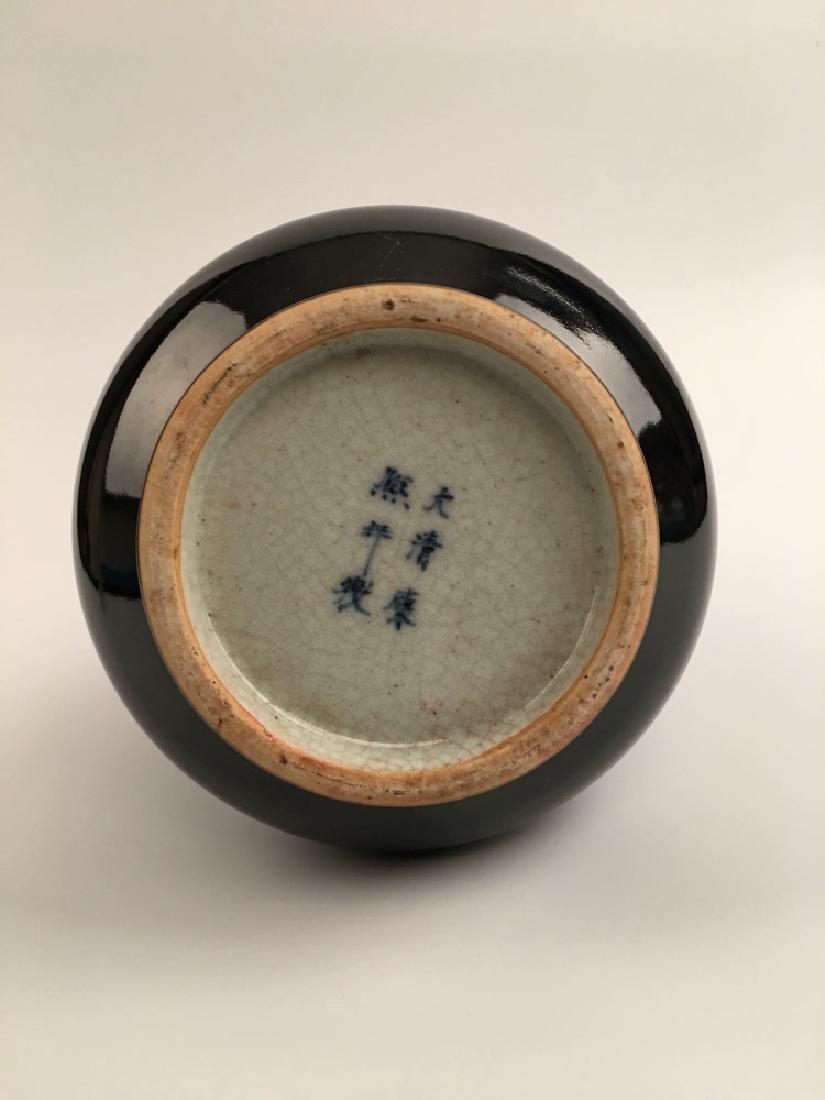 Chinese Black Glazed Porcelain Vase - 4