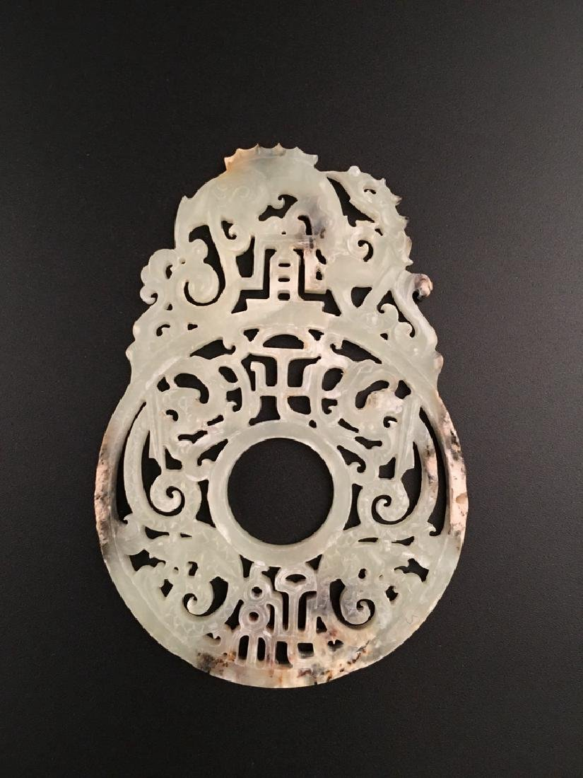 Chinese Han Dynasty Openwork Jade Bi