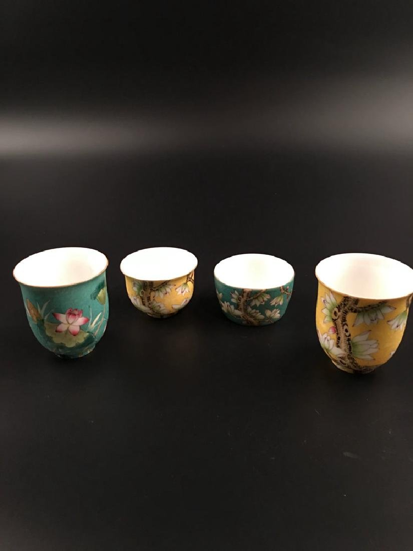 Four Pieces Chinese Famille Rose Tea Cup with Qianlong
