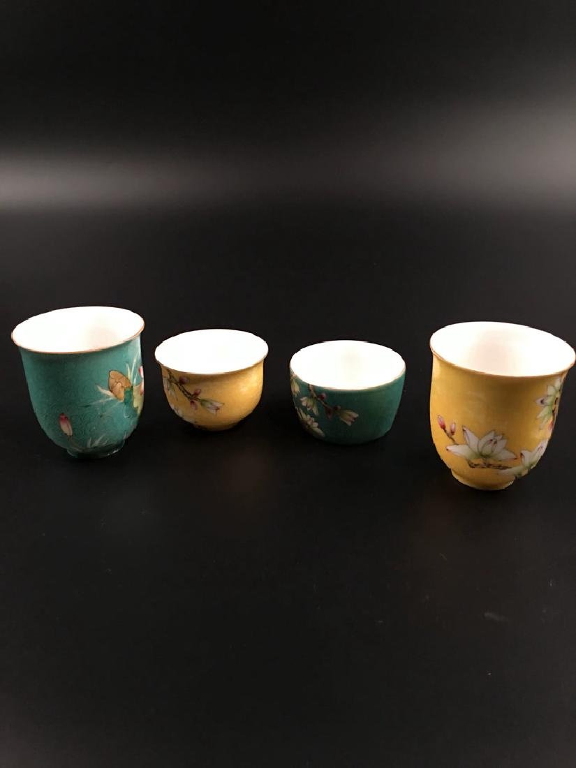 Four Pieces Chinese Famille Rose Tea Cup with Qianlong - 5