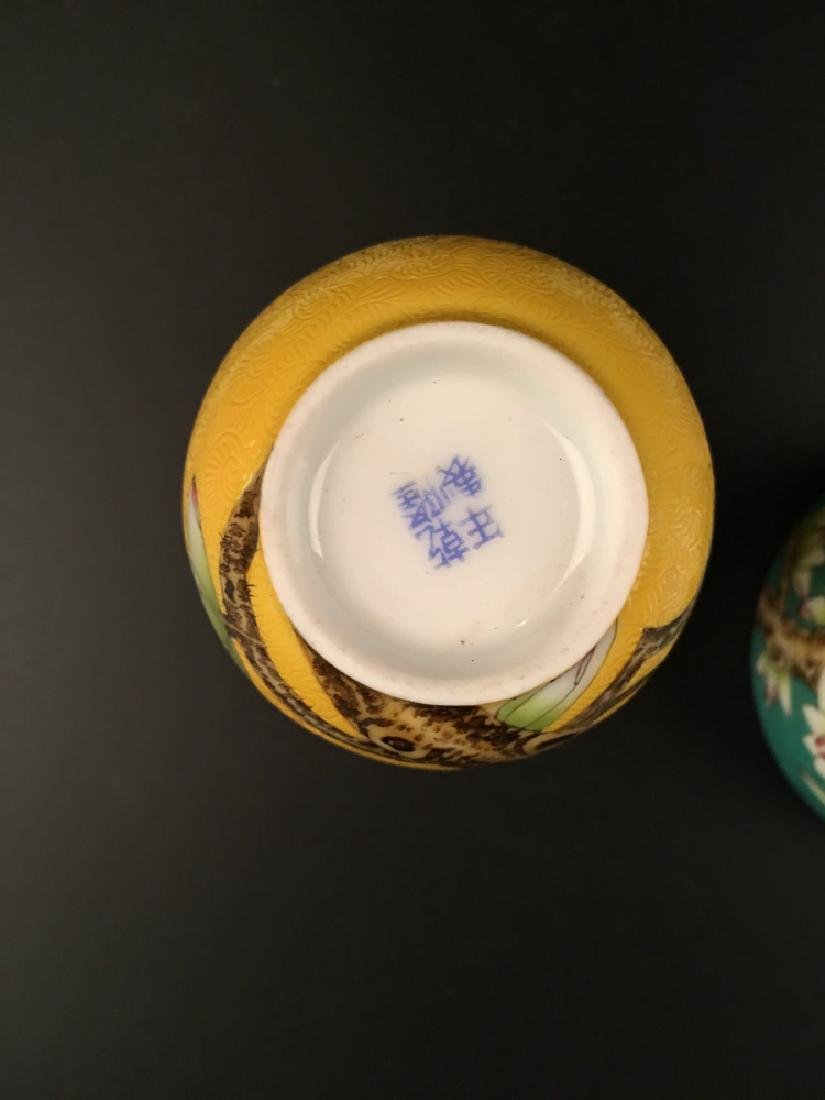Four Pieces Chinese Famille Rose Tea Cup with Qianlong - 7