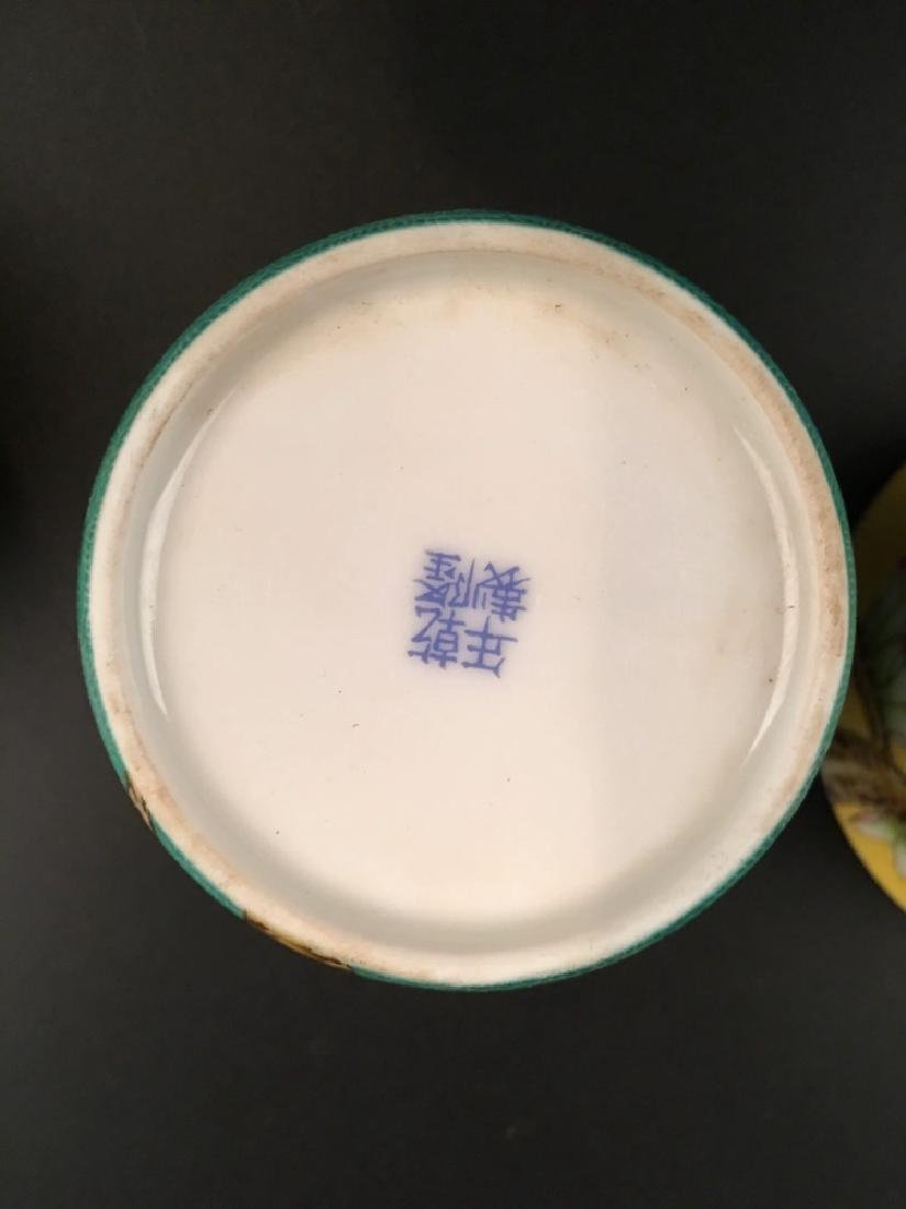 Four Pieces Chinese Famille Rose Tea Cup with Qianlong - 8