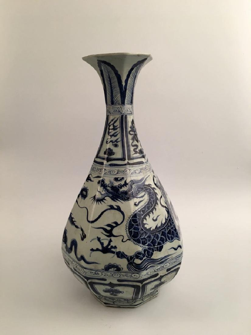 Chinese Ming Blue and White Porcelain Dragon Vase