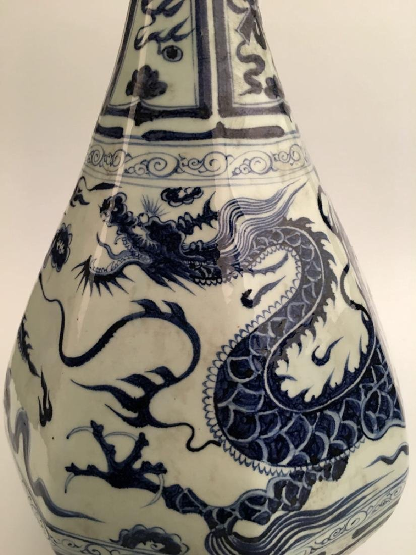 Chinese Ming Blue and White Porcelain Dragon Vase - 2