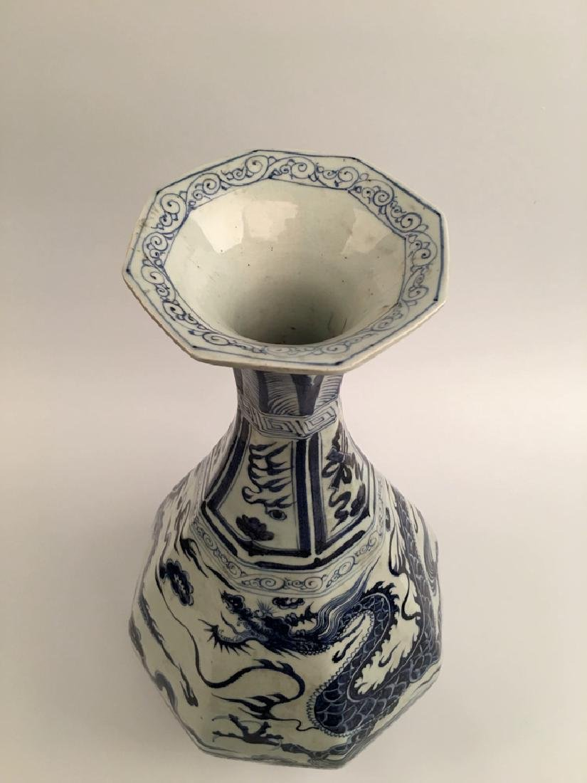 Chinese Ming Blue and White Porcelain Dragon Vase - 6