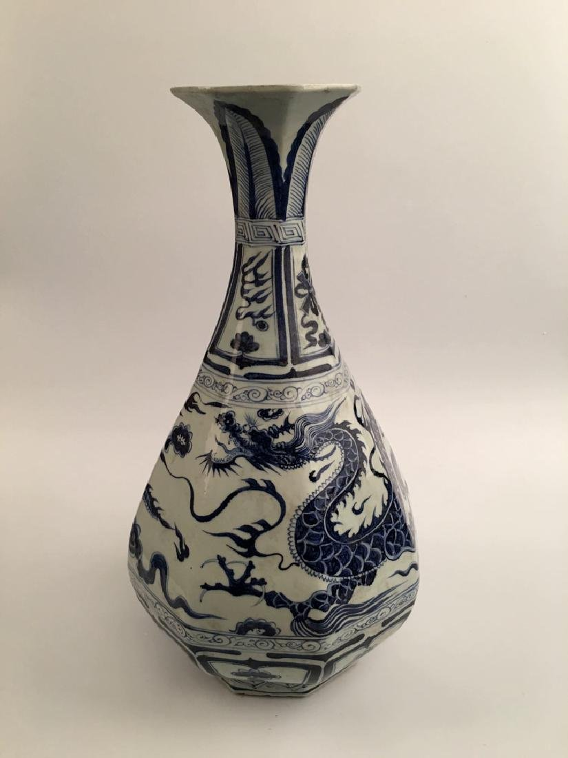 Chinese Ming Blue and White Porcelain Dragon Vase - 7