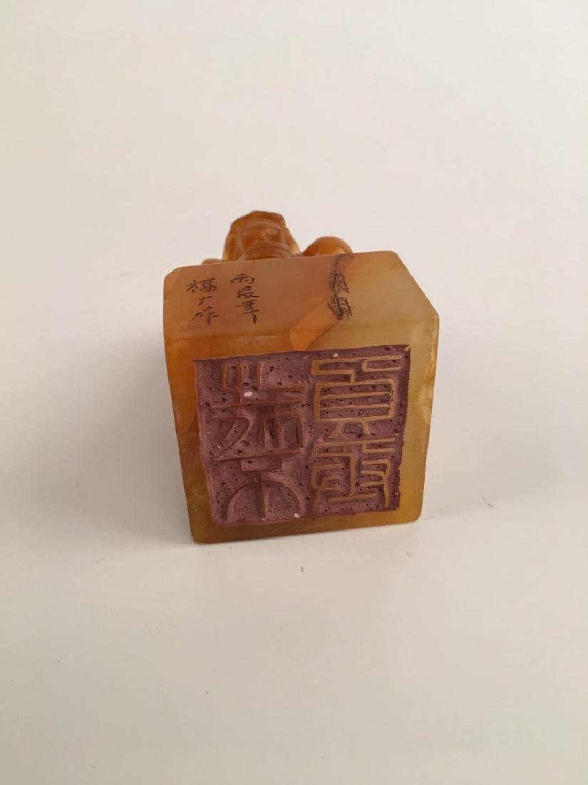 Chinese Tianhuang Stone Seal - 5