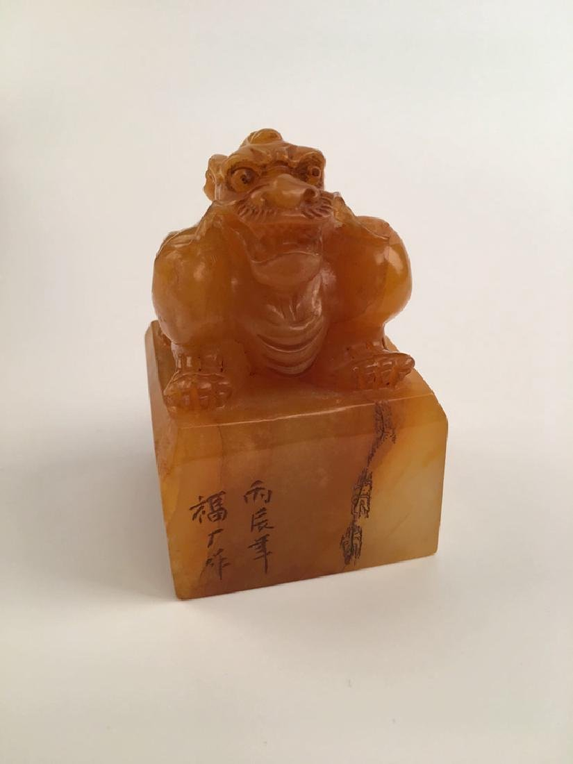Chinese Tianhuang Stone Seal - 6