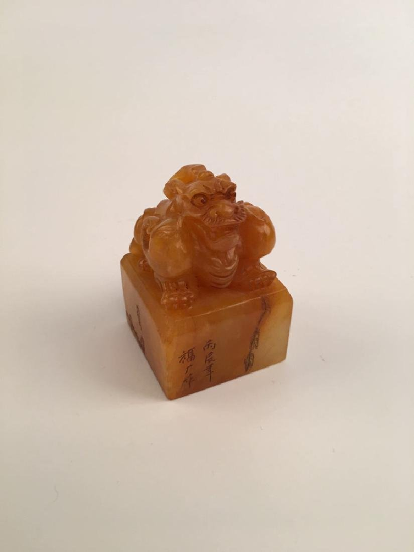 Chinese Tianhuang Stone Seal - 7