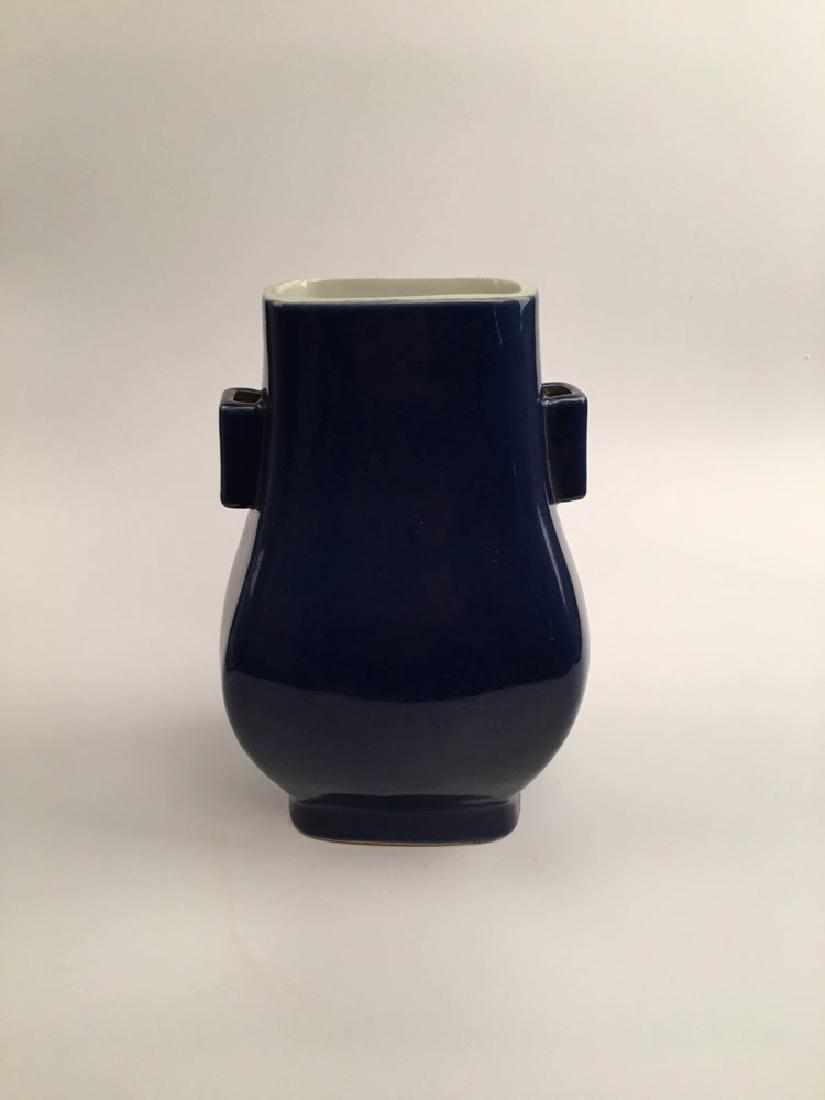 Chinese Blue Porcelain Vase with Qing Yongzheng Mark