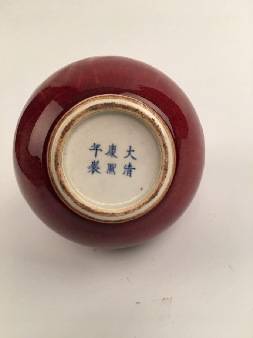 Chinese Red Glazed Ball Bottle - 5