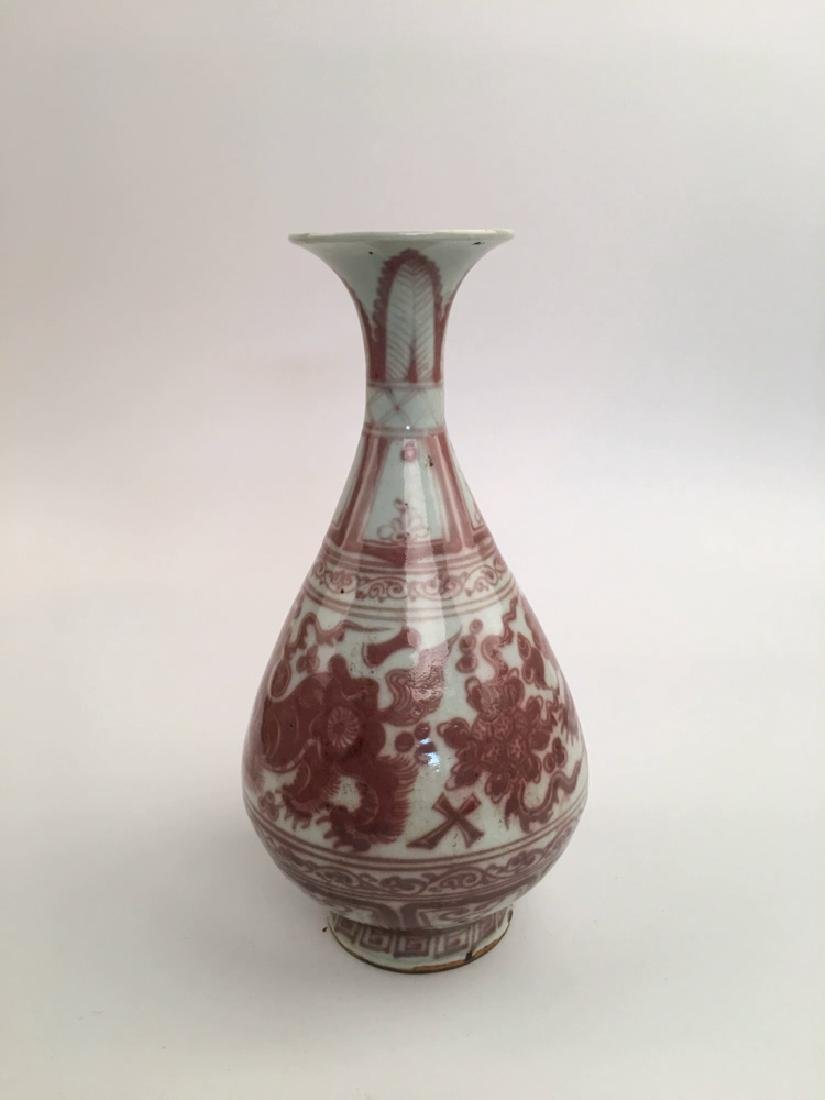 Chinese Copper Red Porcelain Vase - 9