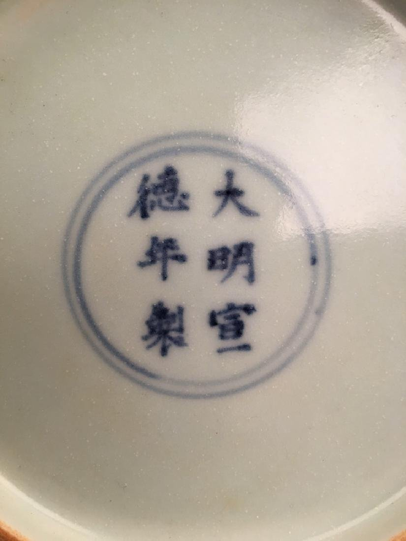 Chinese Wucai Porcelain Plate - 6