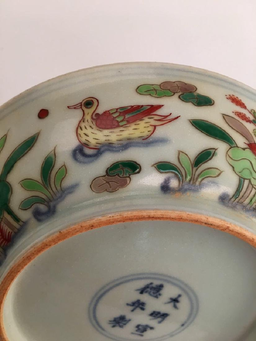 Chinese Wucai Porcelain Plate - 7