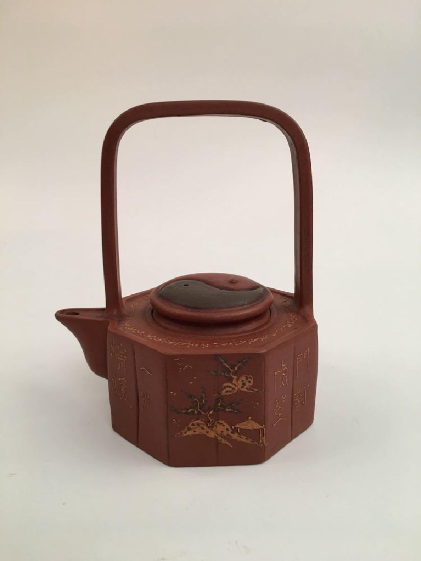 Chinese Yixing Tea Pot