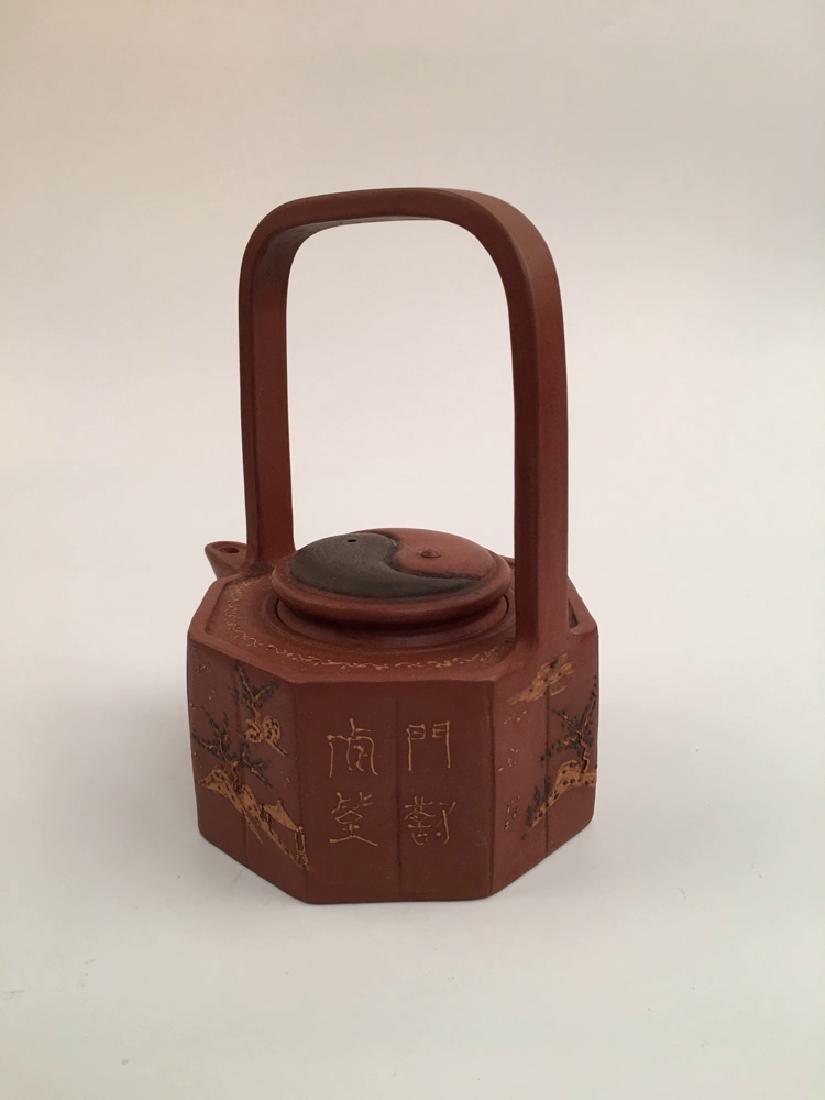 Chinese Yixing Tea Pot - 6