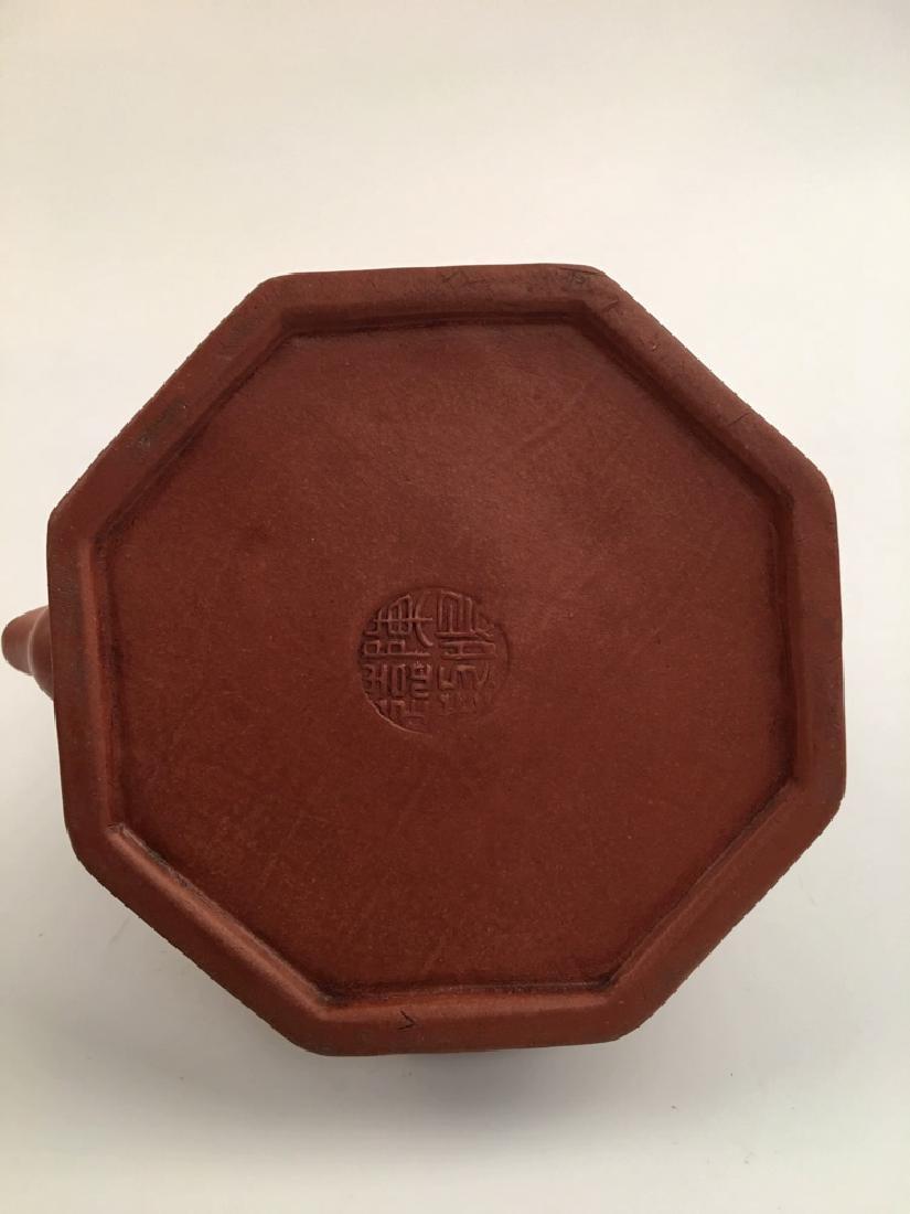 Chinese Yixing Tea Pot - 7