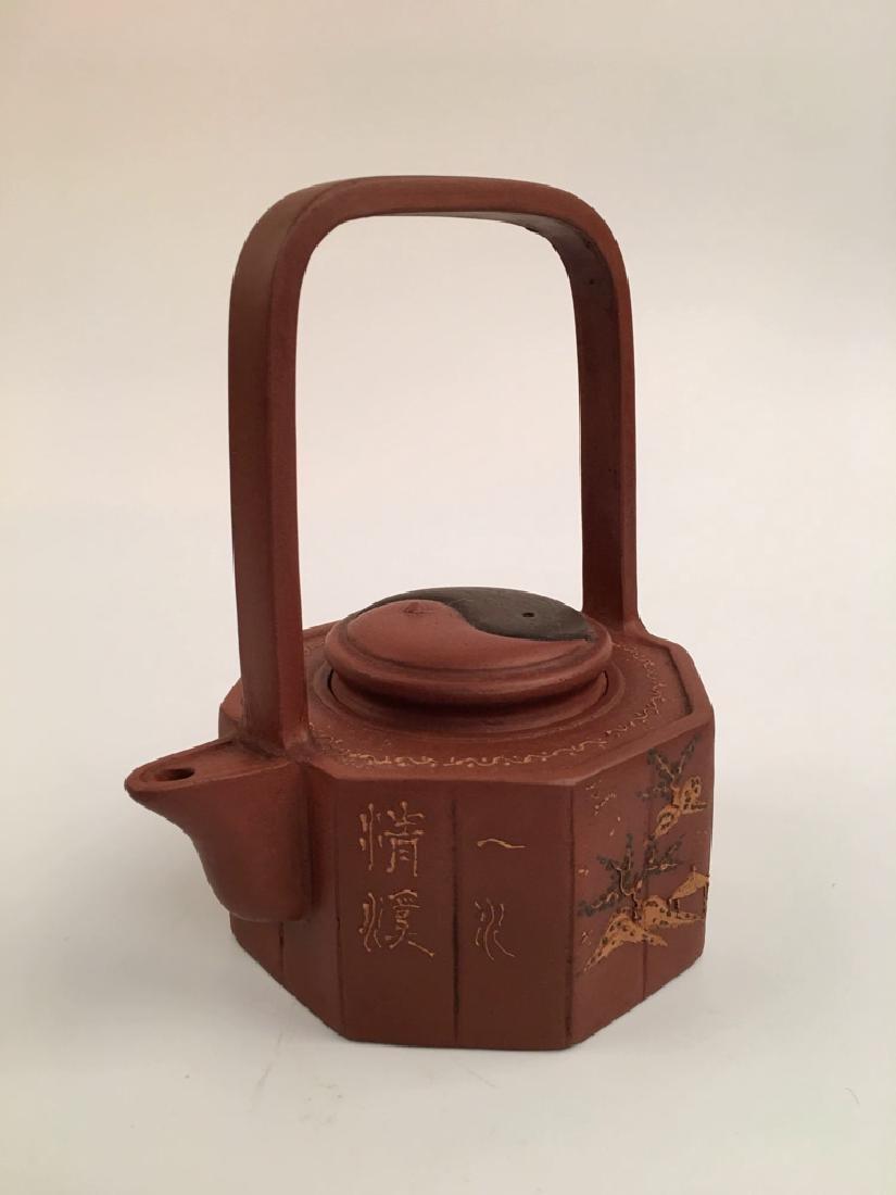 Chinese Yixing Tea Pot - 8