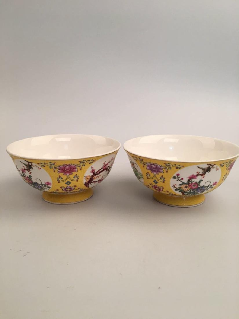 A Pair Famille Rose Flower Bowl - 3