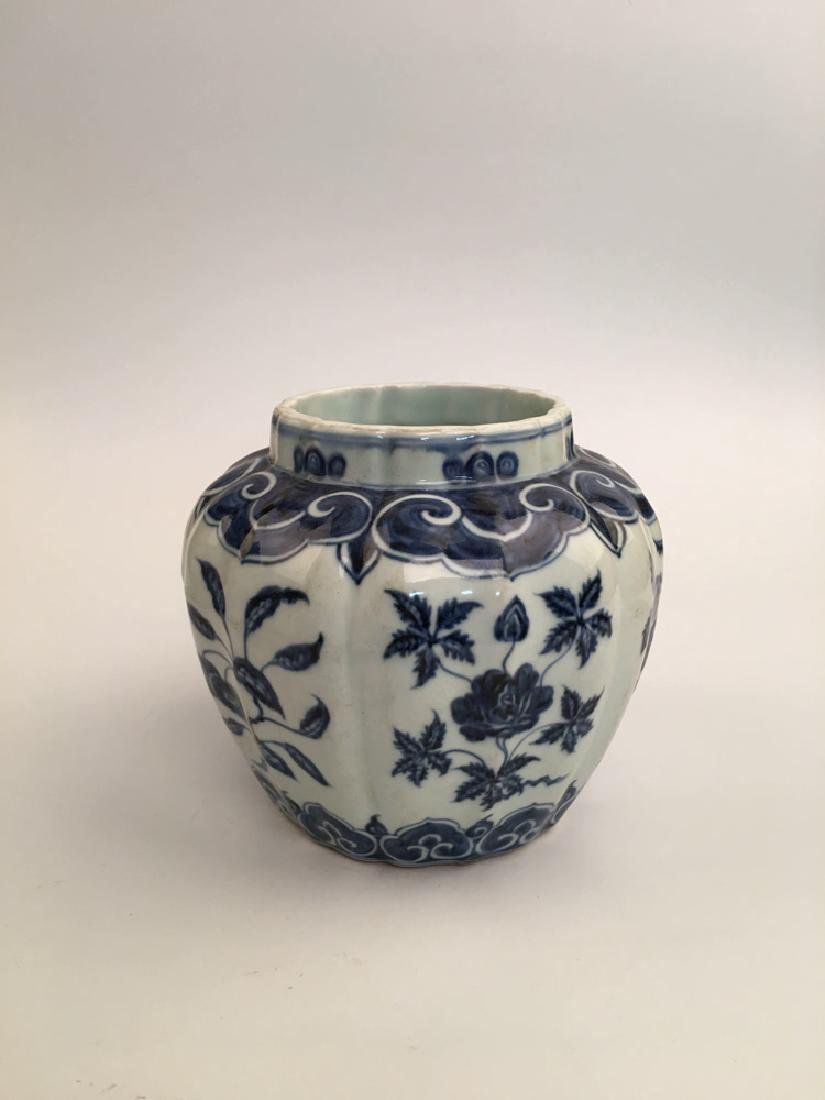 Chinese Blue and  White Porcelain Jar with Xuande Mark