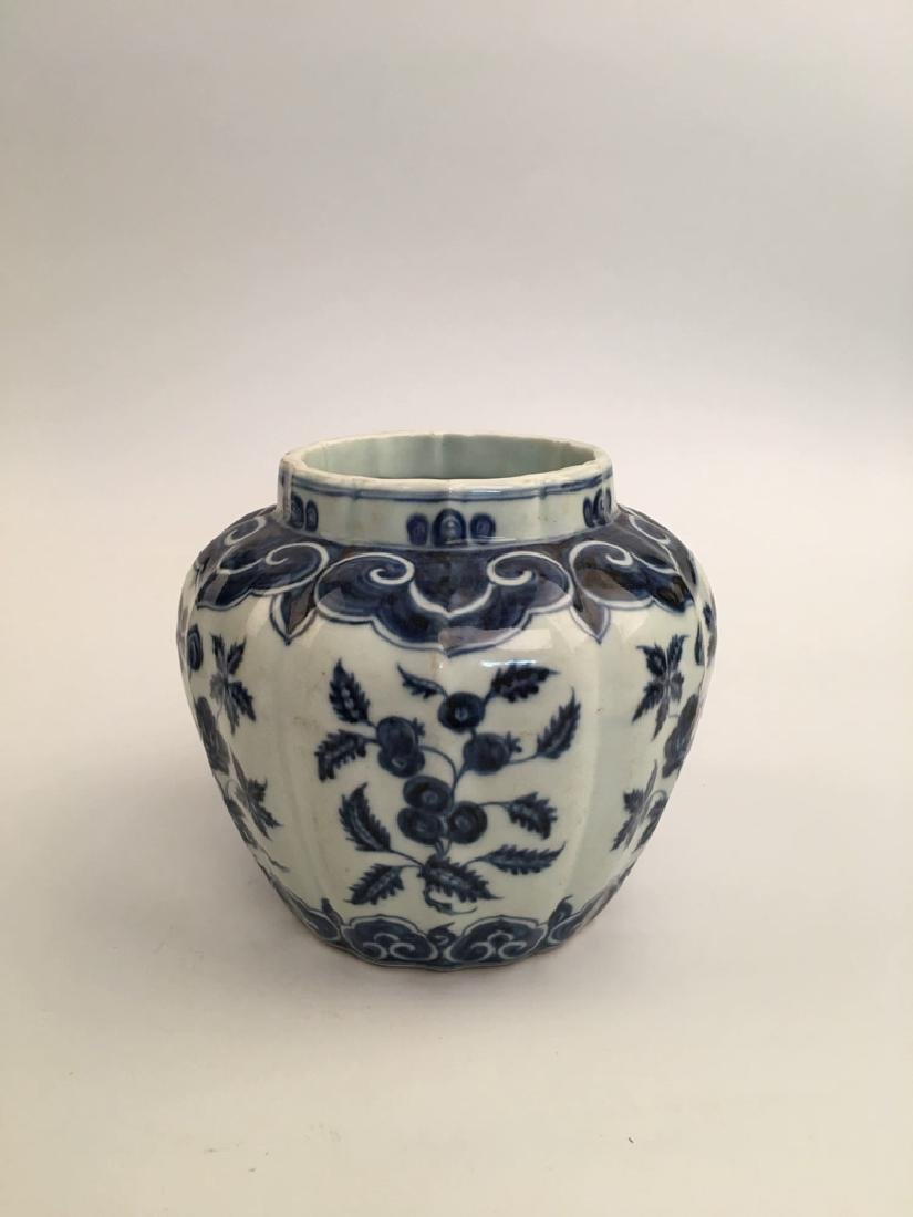 Chinese Blue and  White Porcelain Jar with Xuande Mark - 2