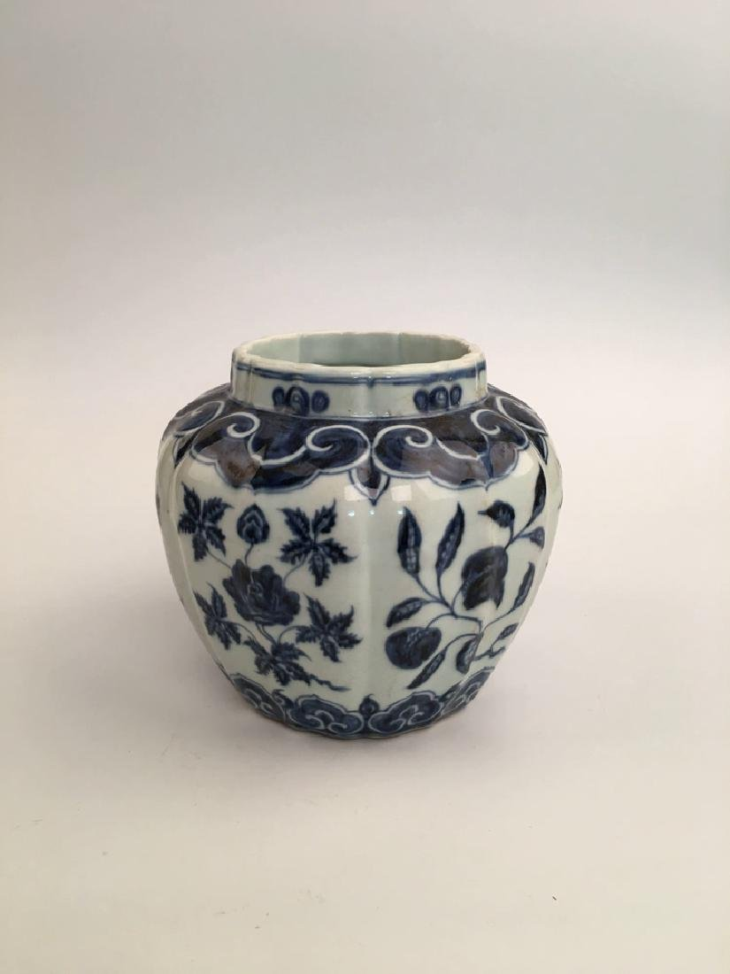Chinese Blue and  White Porcelain Jar with Xuande Mark - 4