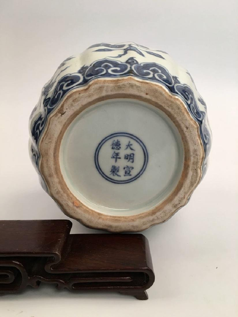 Chinese Blue and  White Porcelain Jar with Xuande Mark - 5